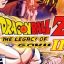MASTERED Dragon Ball Z: The Legacy of Goku II (Gameboy Advance)