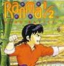 Completed Ranma 1/2: Hard Battle (SNES)