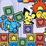 MASTERED Pokemon Puzzle Challenge (Gameboy)