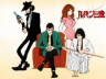 Completed Lupin Sansei - Pandora no Isan (NES)