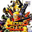 Metal Slug Advance (Gameboy Advance)
