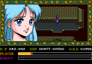 Ys I: Ancient Ys Vanished (CD) (PC Engine) - RetroAchievements