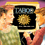Taboo - The Sixth Sense (NES)