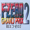 BS F-Zero Grand Prix 2 (SNES)