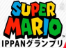 MASTERED ~Hack~ Ippan Mario 1 (SNES)