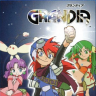 Grandia (PlayStation)