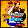 MASTERED Capcom vs. SNK: Millennium Fight 2000 Pro (PlayStation)