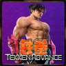 Tekken Advance (Game Boy Advance)