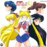 MASTERED Bishoujo Senshi Sailor Moon (Mega Drive)
