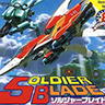 Soldier Blade (PC Engine)