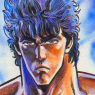 Fist of the North Star | Hokuto no Ken 2 (NES)
