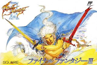 Box art for the Famicom version of Final Fantasy III