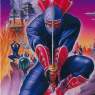 MASTERED GG Shinobi II, The: The Silent Fury (Game Gear)