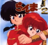 Ranma 1|2: Hard Battle (SNES)