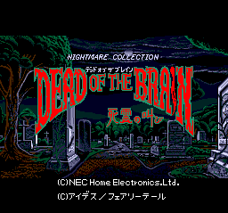 Dead of the Brain 1 and 2 (CD) (PC Engine) - RetroAchievements