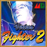 MASTERED Virtua Fighter 2 (Mega Drive)