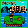 ~Unlicensed~ Legend of Zelda, The: Link's Awakening | Feng Yin Dao