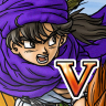 Dragon Quest V (SNES)