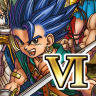 Dragon Quest VI (SNES)