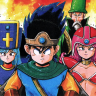 MASTERED Dragon Quest III (SNES)