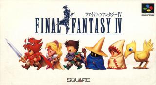 Box art for the Super Famicom version of Final Fantasy IV