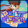 MASTERED Pocket Fighter (PlayStation)
