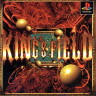 King's Field (PlayStation)