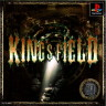 King's Field III (PlayStation)