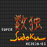 MASTERED ~Homebrew~ Super Sudoku (SNES)