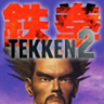 Completed Tekken 2 (PlayStation)