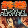 MASTERED Tekken Advance (Game Boy Advance)