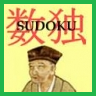 MASTERED Sudoku (MSX)