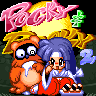 MASTERED Pocky and Rocky 2 (SNES)