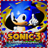 Sonic the Hedgehog 3 (Mega Drive)
