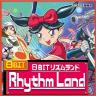 ~Homebrew~ 8-Bit Rhythm Land