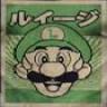 ~Hack~ Luigi Stardust Adventure